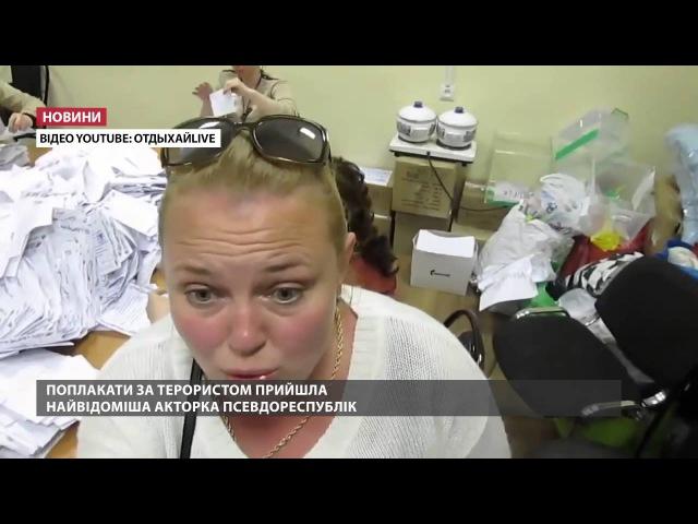 Герої не вмирають, – проукраїнським гаслом Донецьк проводжає Моторолу