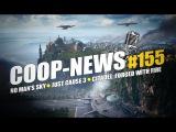 Мультиплеер для No Mans Sky, геймплей Wild West Online / Coop-News #155