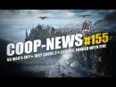 Мультиплеер для No Man's Sky геймплей Wild West Online Coop News 155