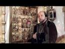 Св Иоанн Сан Францисский Часть II Курская Коренная Икона режиссер Дукин Юрий Викторович
