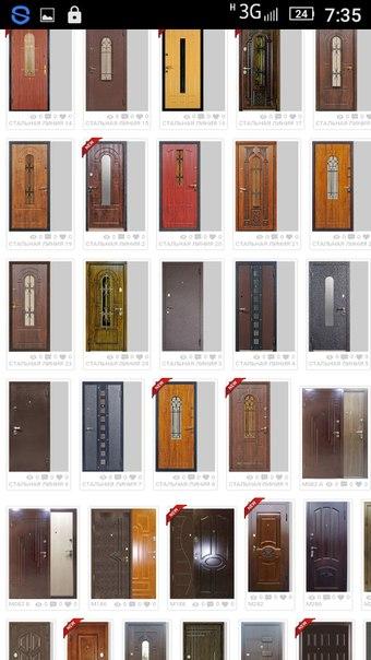 стоимость металлический дверей