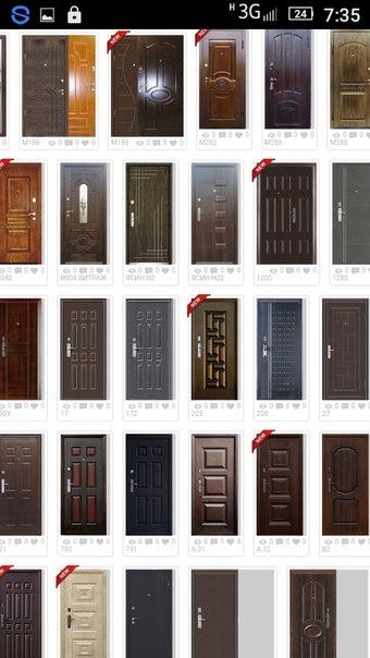 противовзломные стальные двери москва цены