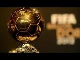 КТО ЖЕ ПОЛУЧИЛ ЗОЛОТОЙ МЯЧ 2016...???  Who will get the Golden Ball 2016...???