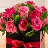 Цветы в Домодедово - заказ и доставка