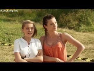 Дарья Мельникова в сериале