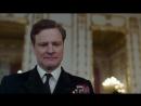 27 сентября | Киноклуб Инсайт | Король говорит