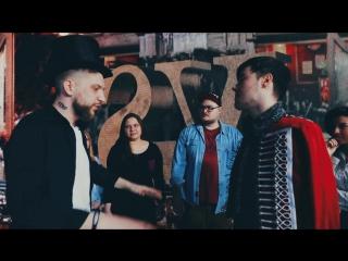 Рэп-батл между Пушкиным и Дантесом