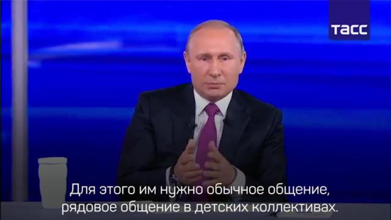 Владимир Путин рассказал о рождении второго внука