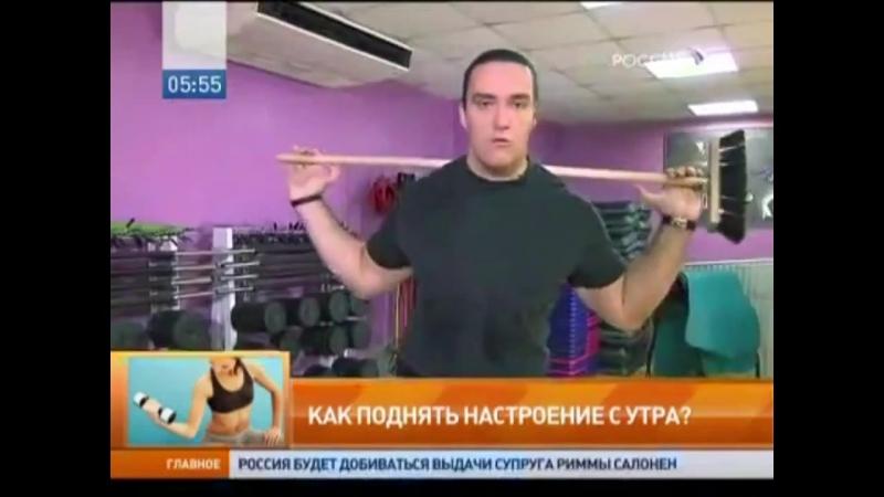 Александр Невский-Курицын - Уот Так УоТ