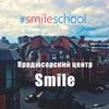 Продюсерский центр «Smile»