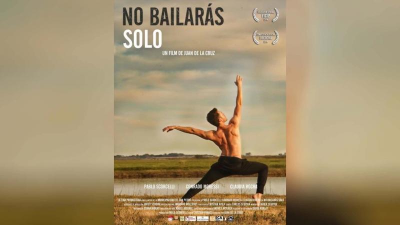 Ты не будешь танцевать в одиночку (2014)   No bailar