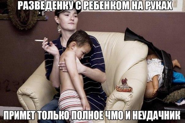 stervi-mamki