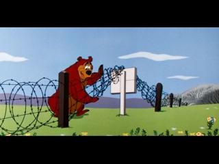Дональд Дак, Хамфри медведь - Пчелиный медведь (2.9.1955) (Деловой медведь, Beezy Bear)