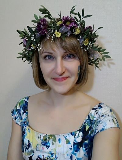 Alena Valynets