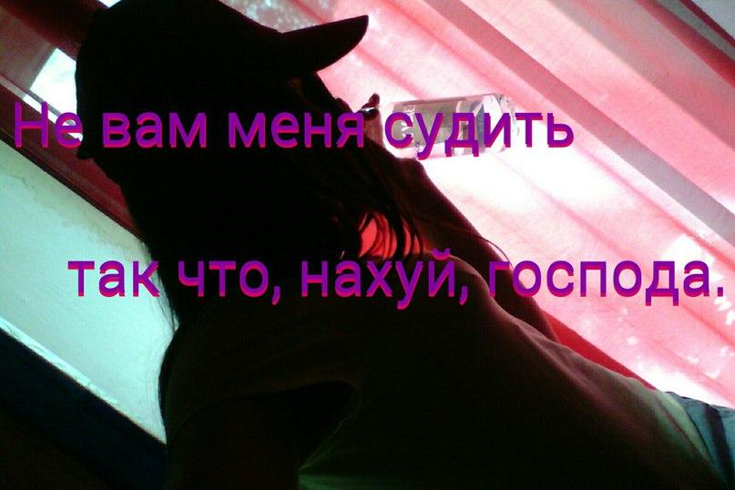 Катя Малая | Одесса