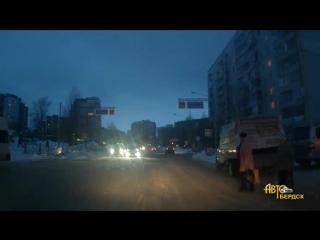 Бердск: Из жизни бессмертных или по кому пищит радар