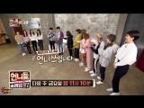 170224 KBS Sisters Slam Dunk Season 2 EP3 - Preview EP4