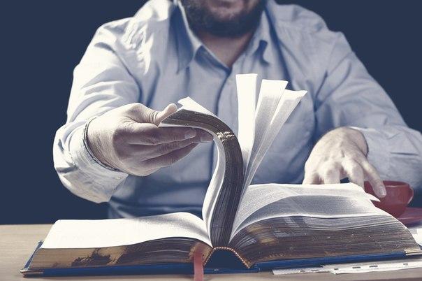 Рейтинг самых читаемых книг о бизнесе:  1. Богатый папа, бедный папа