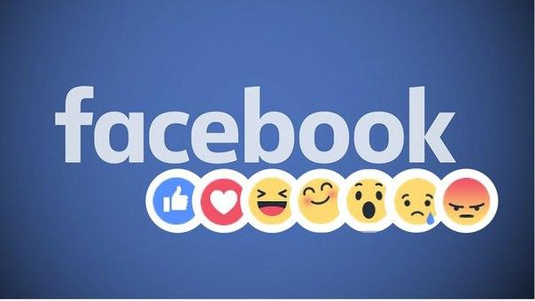 6 типов рекламмы в Facebook, которые помогают привлекать и возвращать