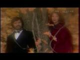 Павел Смеян и Наталья Ветлицкая - Непогода ( 1985 )
