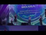 Крымская волна-2016, ВИА