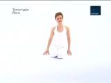 Йога секреты женского здоровья ,тело в порядке за 15 минут .кровообращение