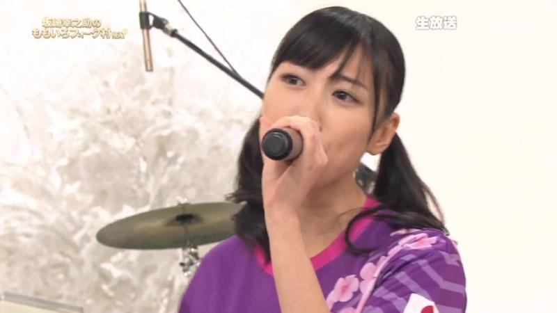 Reni - Gakuen Sai [Momoiro Folk Mura 26 20161020 Cut]
