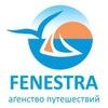 Agentsvo Fenestra