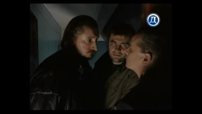 Агент национальной безопасности 3 2 серия сделка на канале Русский Детектив
