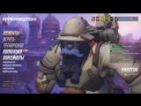Стрим по Overwatch от 01.08.2016 (Dariya Willis [host], BlackSilverUfa, ArtGames, TanyaArt, ShadeGDI, KirillRedin) [2/3]
