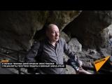 Армянское вино и пещеры Арени удивили иностранных экспертов