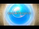 Hatsune Miku - Unreal Mokushi Sou
