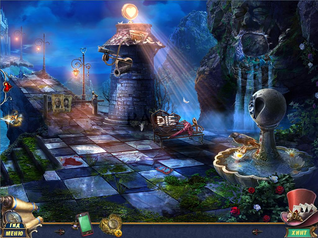 Bridge to Another World 3: Alice in Shadowland (2016) PC - Скриншот 3