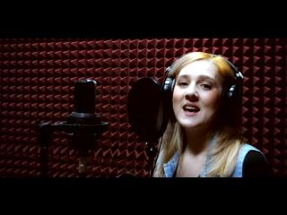 Девушка спела песню маме на юбилей - Самая лучшая мама земли - Студия звукозаписи A&E RecordS, Барнаул