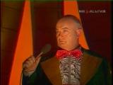 Музыка Александра Зацепина из фильмов Л. Гайдая