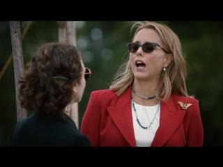 Государственный секретарь 3 сезон 5 серия (SunshineStudio)