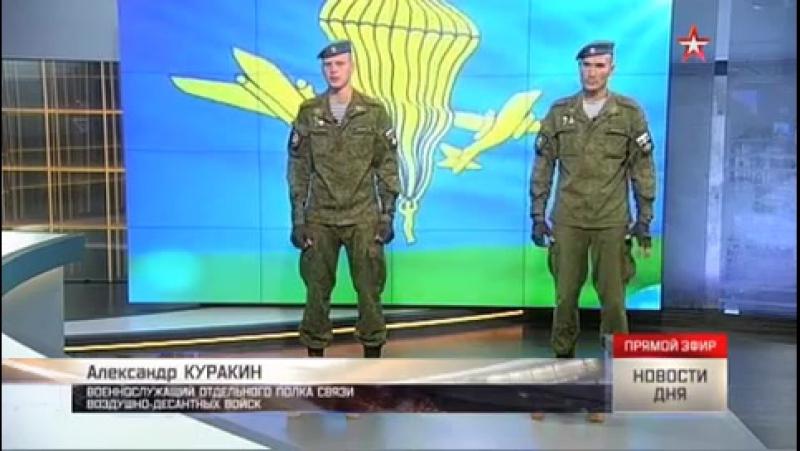 Бойцы ВДВ поломали кирпичи голыми руками в прямом эфире телеканала «Звезда»