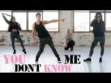 Jax Jones - You Don't Know Me The Fitness Marshall Cardio Concert