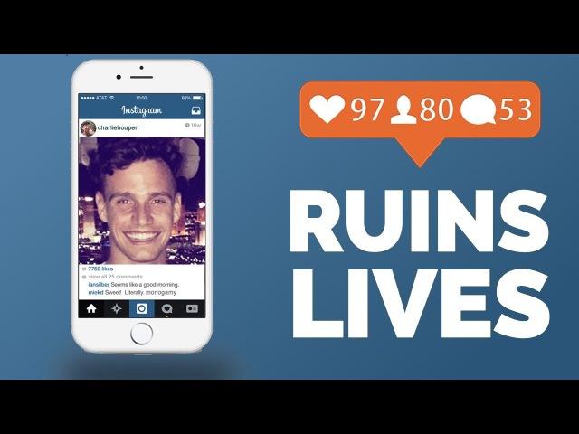 Instagram Is Ruining Your Life (Инстаграмм разрушает твою жизнь)