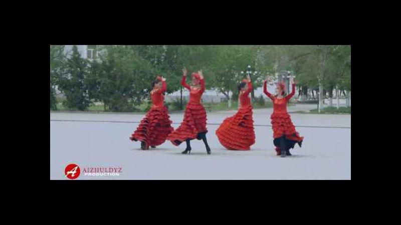 'Гулназ би' тобы - испанский танец/Шиели