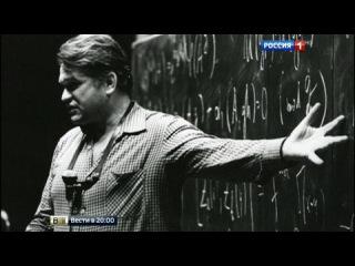 В честь российского ученого назовут медаль в области физики