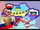 Карта Украины. Подарки Украине русских царей и генсеков - Ленина, Сталина и Хрущева.