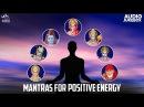 Mantras For Positive Energy, Remove Negative Energy   Ganesh Mantra   Laxmi Mantra   Shiv Mantra