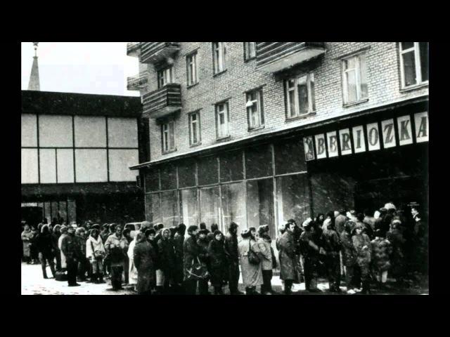 В.Высоцкий - Роман о девочках. Аудио-постановка с песнями Высоцкого. Ч.1