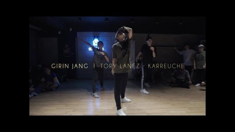 GIRIN Class | Karreuche by @torylanez | SOULDANCE 쏘울댄스
