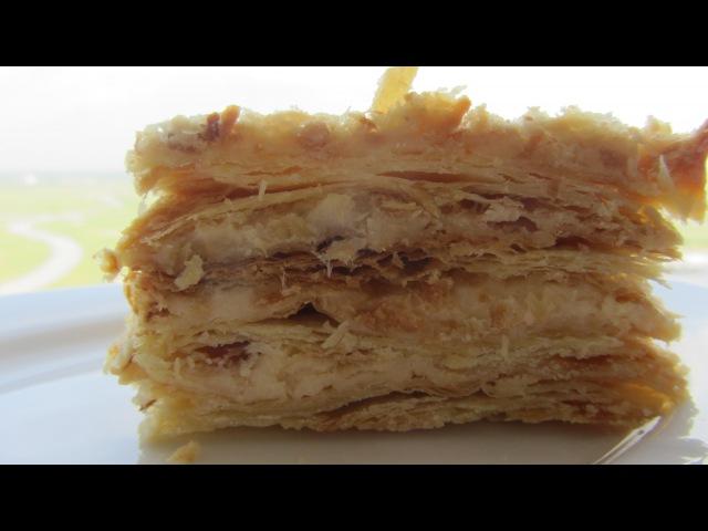 ОЧЕНЬ вкусный НАПОЛЕОН ТОРТ Классический рецепт Bánh kem Napoleon BÁNH NGÀN LỚP