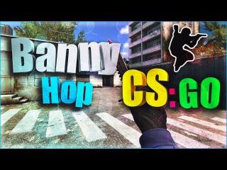 Как правильно делать Banny Hop (BHop)