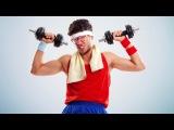 Что нельзя одевать в спортзал, Экипировка для тренировок
