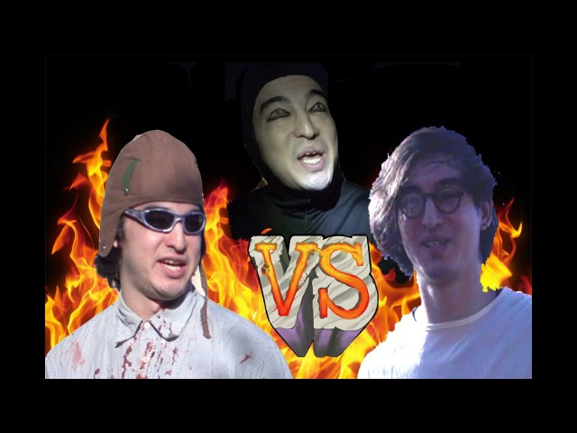 FILTHY FRANK VS CHIN CHIN