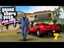 Прохождение Grand Theft Auto Vice City. Миссия Камера смертников, Чистильщик